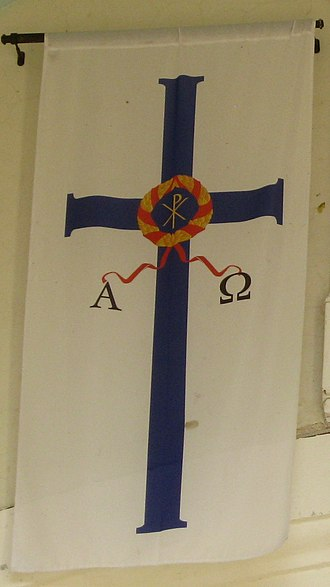 Abkhazian Orthodox Church - Abkhazian church standard