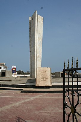 How to get to Liberation Day Monument with public transit - About the place