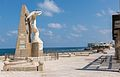 Acre (city) (15075428522).jpg