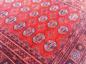 Octagon - Image: Afghancarpet 1
