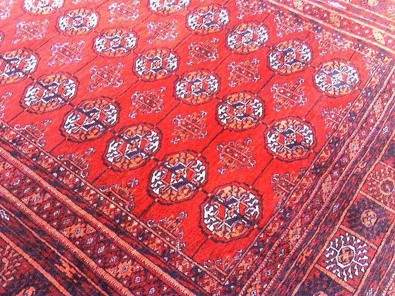 File Afghancarpet1 Jpg Wikimedia Commons