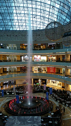 Central Core - Image: Afi Mall City Fountain 1