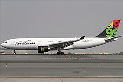 upload.wikimedia.org_wikipedia_commons_thumb_4_4f_afriqiyah_airways_airbus_a330.jpg_250px-afriqiyah_airways_airbus_a330.jpg