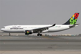 Afriqiyah Airways Airbus A330.jpg