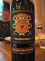Aglianico del Vulture - Re Manfredi.jpg