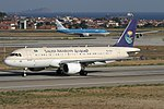 Airbus A320-214, Saudi Arabian Airlines JP7449790.jpg