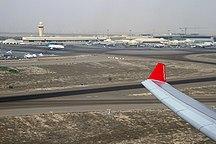 아부다비 국제공항
