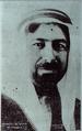 Ajeel Al yawar.png