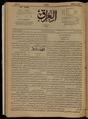 Al-Iraq, Number 252, March 28, 1921 WDL10348.pdf
