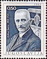 Aleksa Šantić 1968 Yugoslavia stamp.jpg