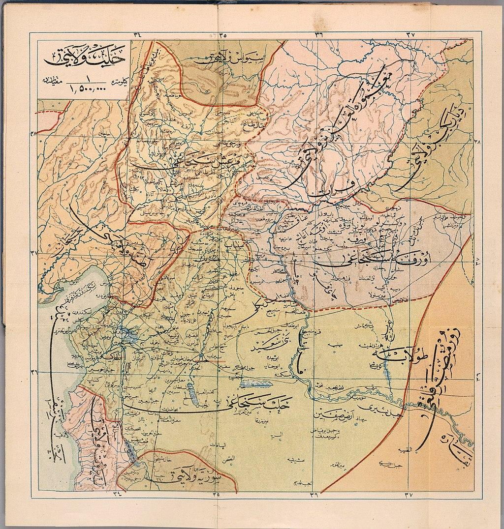 1024px-Aleppo_Vilayet_%E2%80%94_Memalik-i_Mahruse-i_Shahane-ye_Mahsus_Mukemmel_ve_Mufassal_Atlas_%281907%29.jpg