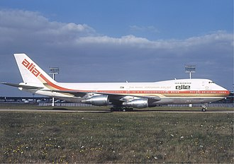 Royal Jordanian - A Boeing 747-200 of the airline as seen in 1978.