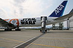 All Nippon Airways (Star Wars - BB-8 livery), Boeing 777-381(ER), JA789A (26091201305).jpg