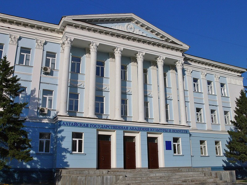 Файл:Altai State Academy of Culture and Arts.jpg