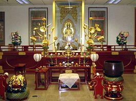 Altar-shingon