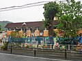 Amami City Naze Kindergarten.jpg
