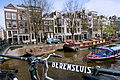 Amsterdam - Berensluis Brug Bridge - 0785.jpg