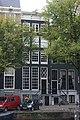 Amsterdam - Keizersgracht 530.JPG