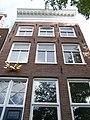 Amsterdam Bloemgracht 40 top.jpg