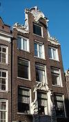 amsterdam haarlemmerstraat 105 (2) 1379