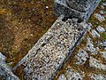 Ancient Kasopi-detail from a doorway threshold.jpg