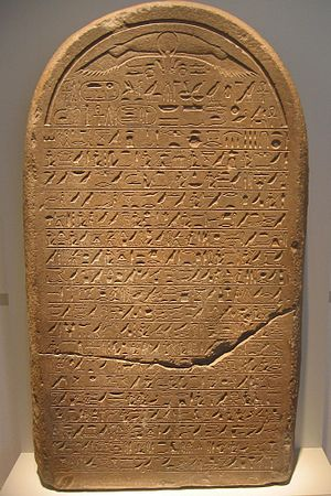 Semna (Nubia) - Semna stela dated to Senusret III's year 16