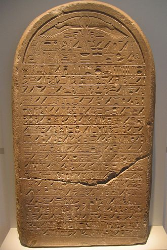 Senusret III - The Year 16 border stela of Senusret III (Altes Museum), Berlin