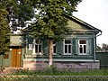 AndreevMuseum.JPG