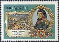Andrej Tadevuš Kaściuška stamp.jpg