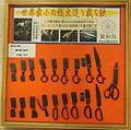 Anfaenge der Scherenherstellung Japan.JPG