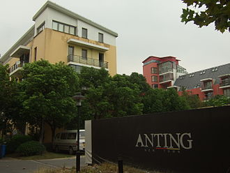 Anting - Anting New Town