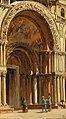 Antonietta Brandeis - Venice, the Entrance to St Mark's Basilica.jpg