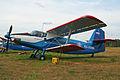 Antonov An-3T RA-05888 (9506536536).jpg