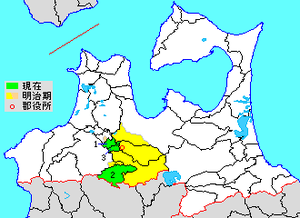 Minamitsugaru District, Aomori - Map showing original extent of Minamitsugaru District in Aomori Prefecture  green - current yellow - former extent in early Meiji period  1. - Fujisaki  2. – Ōwani   3. - Inakadate