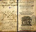 Apáczai Csere János Magyar Encyclopaedia.jpg