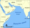 Arapsko more.png