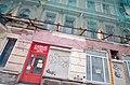 Arbat street - panoramio (18).jpg
