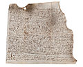 Archivio Pietro Pensa - Pergamene 04, 61.jpg