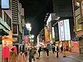 Arco Mall Yurakugai in Hamamatsu City(2).jpg