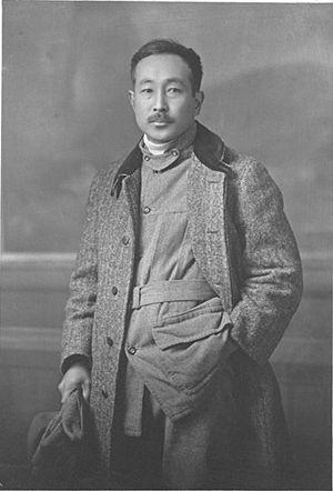 Takeo Arishima - Takeo Arishima