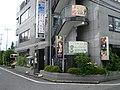 Around the Ozaku Station 8 - panoramio.jpg