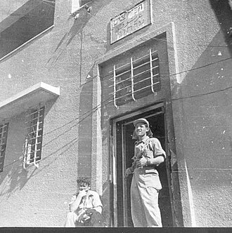 Artuf - Image: Artuf 1948