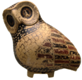 Aryballos owl 630 BC Staatliche Antikensammlungen.png