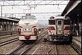 Asashio and Raichō at kyoto Station-01.jpg