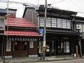 Asaya Takano Tenpo ken Shuoku.jpg