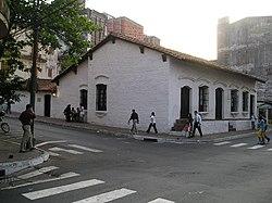 Casa de la Independencia (1811)