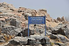 Aswan First Cataract R01.jpg