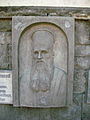 Atanas Kelpetkov Memorial Plaque.jpg