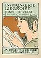 Auguste Donnay - Imprimerie Liegeoise Henri Poncelet.jpg
