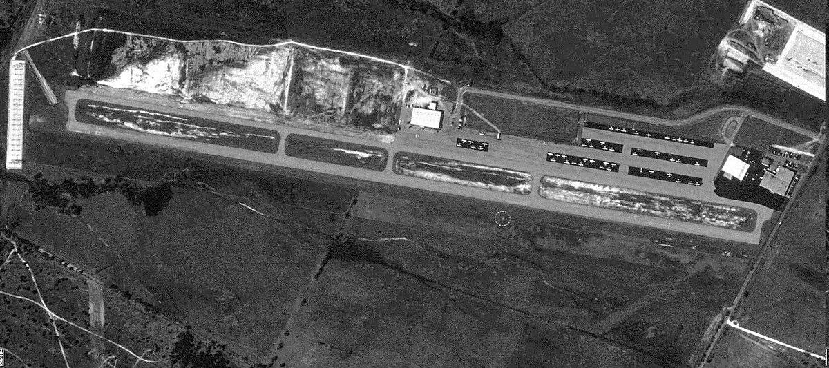 Austin Executive Airpark